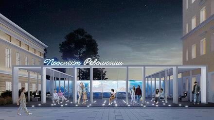 В Воронеже стартовала масштабная реконструкция проспекта Революции