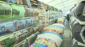 Воронежцев пригласили за одеялами и ортопедическими подушками
