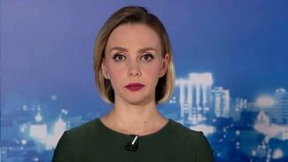Итоговый выпуск «Вести Воронеж» 8.10.2021
