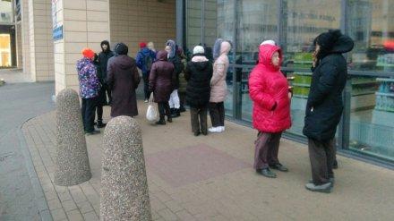 В Воронеже эвакуировали торговый центр «Галереи Чижова»