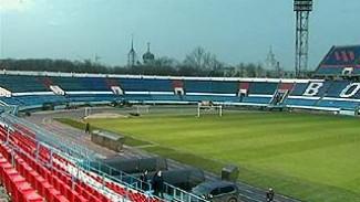 Воронеж может стать тренировочной базой для Чемпионата мира по футболу - 2018