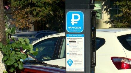Воронежцам рассказали, как получить льготные разрешения на платную парковку