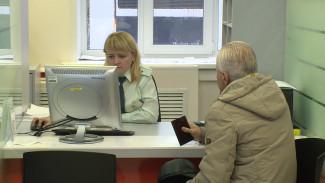 Воронежцев поторопили с уплатой налога на имущество