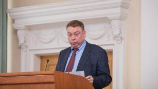 Бывший воронежский чиновник потерял высокий пост в правительстве России