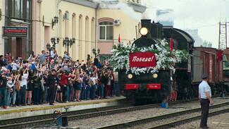 Музей войны на колёсах. Как в Воронеже встречали «Поезд Победы»