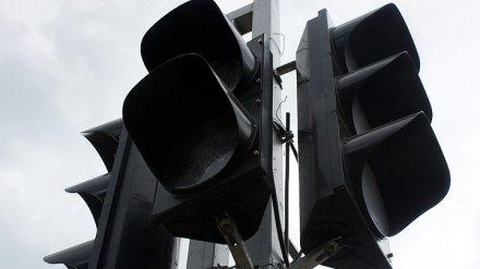 В центре Воронежа на нескольких перекрёстках отключились светофоры