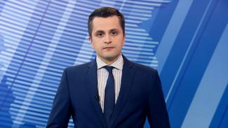 Итоговый выпуск «Вести Воронеж» 29.05.2019