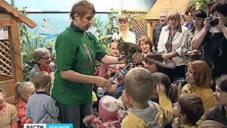 В Воронежском зоопарке показали интерактивную сказку