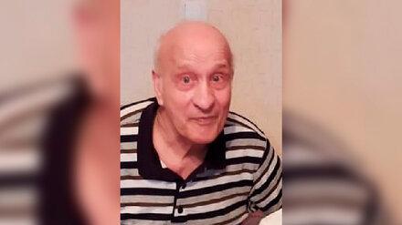 В Воронеже без вести пропал слабовидящий дедушка
