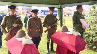 Под Воронежем родственникам передали останки советских солдат