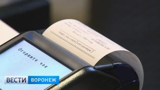 Воронежцы сэкономят на поездке в маршрутках два рубля при оплате картой
