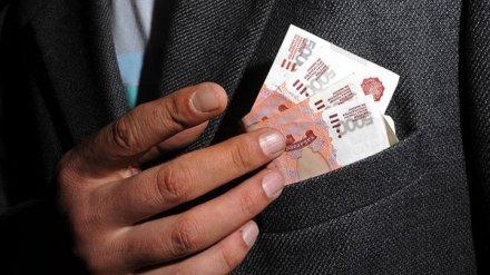 Чиновникам Воронежской области поднимут зарплаты