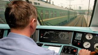 В Воронежской области задержали машиниста, по вине которого с рельсов сошёл локомотив