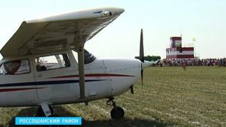 Экипажи лёгкой авиации отпраздновали открытие нового аэродрома в Воронежской области