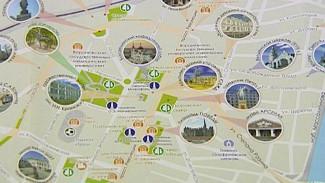 В Воронеже появится туристический маршрут для инвалидов