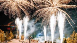 Нововоронеж отметил День города