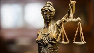 Воронежский бизнесмен избежал тюрьмы за мошенничество на 26 млн рублей
