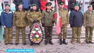 В районах Воронежской области почтили память героев легендарного наступления