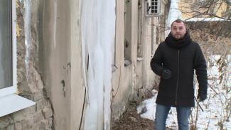 Прогноз погоды с Ильёй Савчуком на 19.02.2019