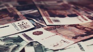 В Воронежской области на поддержку малого бизнеса потратят более 300 млн рублей