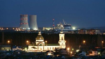Нововоронеж стал лучшим среди атомных городов