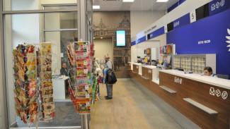 Жителям Воронежской области из-за коронавируса доставят пенсии и пособия на дом