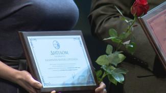 В Воронежской области выбрали лучших врачей года