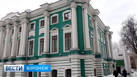 Сотрудницу Воронежского музея Крамского наказали за нарушение антиковидных требований