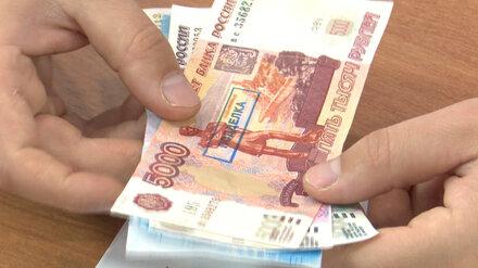 В воронежских банках нашли более 700 тыс. фальшивых рублей