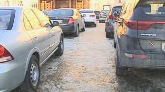 Платные парковки могут появиться в центре Воронежа уже в ноябре