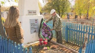 Забытые герои. Больше 100 солдатских могил в Воронежской области остались без ухода