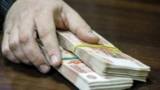 В Воронеже будут судить опера-рекордсмена, взявшего 4 млн рублей у бизнесмена