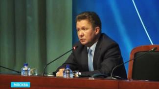 В Воронежской области планируют строительство 6 межпоселковых газопроводов