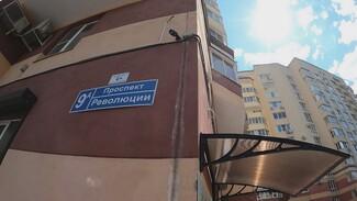 Жильцы элитной воронежской многоэтажки пожаловались на коммунальный ад