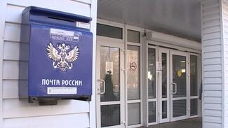 Почта России рассказала о графике работы во время ковидных каникул в Воронежской области