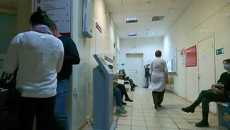 Воронежцы пожаловались на смешение больных и здоровых пациентов в больнице