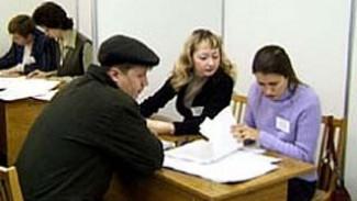 Областная служба занятости празднует совершеннолетие