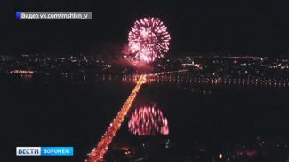 Как Воронеж отметил свой 431 День рождения?