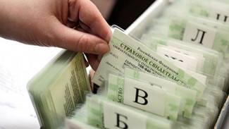В Острогожске несколько предприятий задолжали Пенсионному фонду