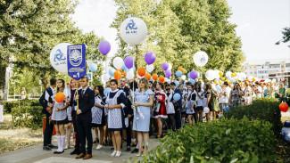 Нововоронеж стал призёром проекта «Школа Росатома»