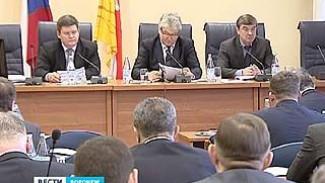 В гордуме обсудили социально-экономические планы Воронежа до 2020 года