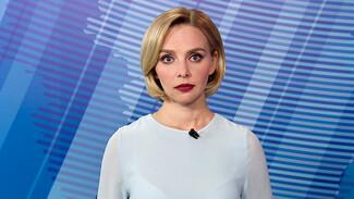 Итоговый выпуск «Вести Воронеж» 22.07.2020
