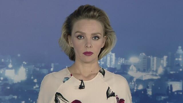 Итоговый выпуск «Вести Воронеж» 24.09.2021