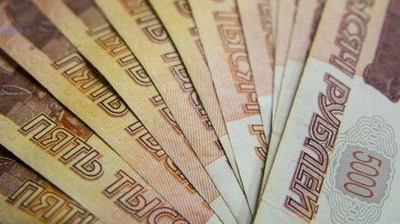 Уволенная из воронежской налоговой службы сотрудница отсудила у ведомства почти 200 тысяч