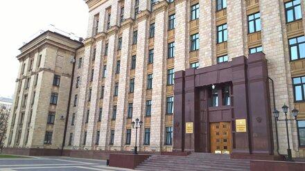 Правовое управление воронежского правительства возглавила преподаватель ВГУ