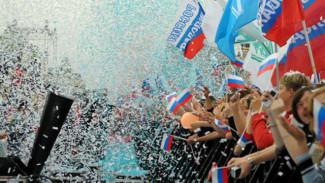 Куда сходить воронежцам в День России