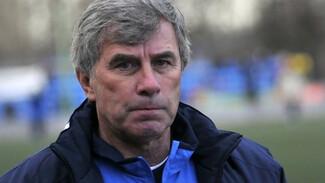 Умер известный бывший тренер воронежского «Факела» Александр Аверьянов