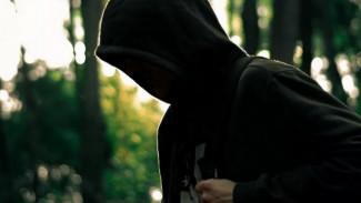 «В капюшоне и чёрной маске». В Воронеже на женщину среди бела дня напал грабитель