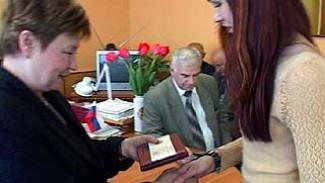 Россия отметит День социального работника