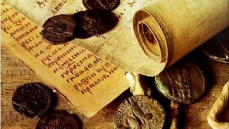 «За семью печатями» – воронежские филологи пояснили значение выражения
